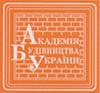 logo-academbud